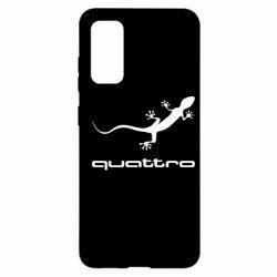 Чохол для Samsung S20 Quattro