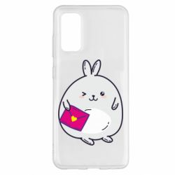Чохол для Samsung S20 Rabbit with a letter