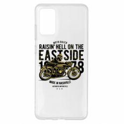 Чохол для Samsung S20+ Raisin Hell Moto Racer
