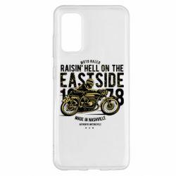 Чохол для Samsung S20 Raisin Hell Moto Racer