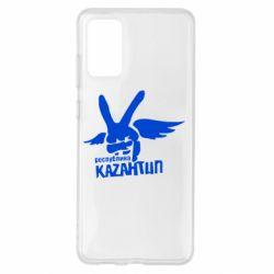 Чохол для Samsung S20+ Республіка Казантип