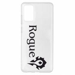 Чохол для Samsung S20+ Rogue Орда