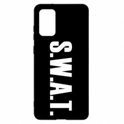 Чохол для Samsung S20+ S.W.A.T.