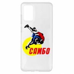 Чохол для Samsung S20+ Sambo