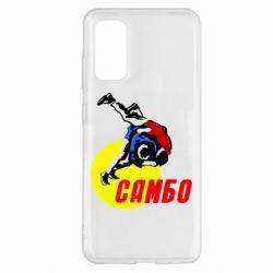 Чохол для Samsung S20 Sambo
