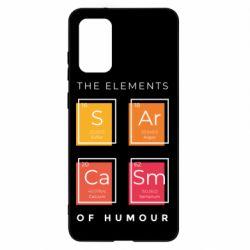 Чохол для Samsung S20+ Sarcasm