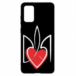 Чехол для Samsung S20+ Серце з гербом