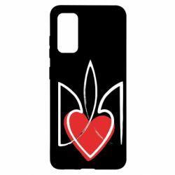 Чехол для Samsung S20 Серце з гербом