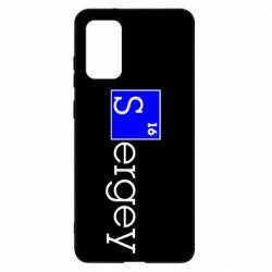 Чехол для Samsung S20+ Sergey