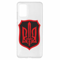 Чехол для Samsung S20+ Shield with the emblem of Ukraine and the sword