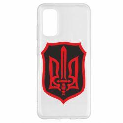 Чехол для Samsung S20 Shield with the emblem of Ukraine and the sword