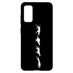 Чехол для Samsung S20 Silhouette of hunting dogs