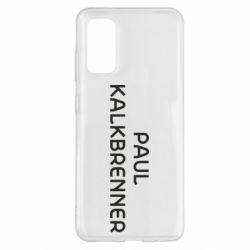 Чохол для Samsung S20 Singer Paul Kalkbrenner