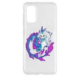 Чохол для Samsung S20 Sisu Dragon Art