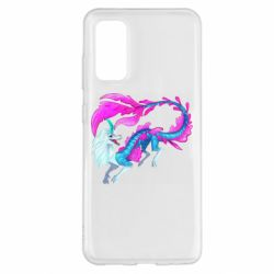 Чохол для Samsung S20 Sisu Water Dragon