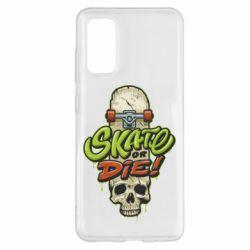 Чохол для Samsung S20 Skate or die skull