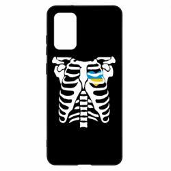 Чохол для Samsung S20+ Скелет з серцем Україна