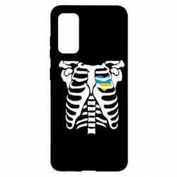 Чохол для Samsung S20 Скелет з серцем Україна