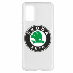 Чохол для Samsung S20 Skoda Small