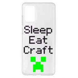 Чохол для Samsung S20+ Sleep,eat, craft