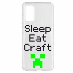 Чохол для Samsung S20 Sleep,eat, craft