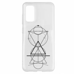 Чохол для Samsung S20 Сomposition of geometric shapes