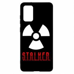 Чохол для Samsung S20+ Stalker