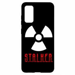 Чохол для Samsung S20 Stalker
