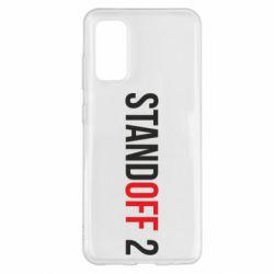 Чехол для Samsung S20 Standoff 2 logo