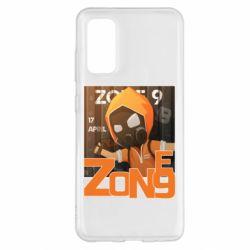 Чохол для Samsung S20 Standoff Zone 9