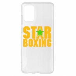 Чохол для Samsung S20+ Зірка Боксу