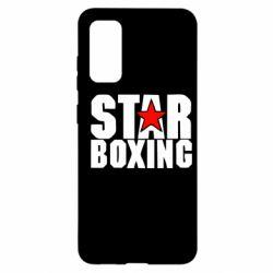 Чохол для Samsung S20 Зірка Боксу