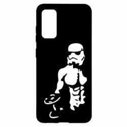 Чохол для Samsung S20 Star Wars з гантелей