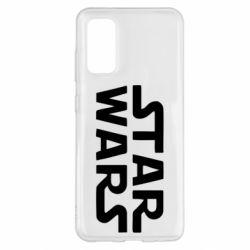 Чохол для Samsung S20 STAR WARS