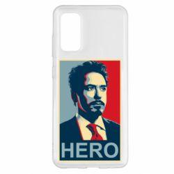 Чохол для Samsung S20 Stark Hero