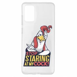 Чехол для Samsung S20+ Stop  Staring  at My cock
