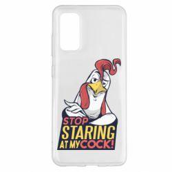 Чехол для Samsung S20 Stop  Staring  at My cock