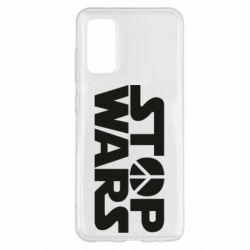 Чехол для Samsung S20 Stop Wars peace