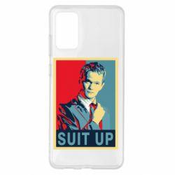 Чехол для Samsung S20+ Suit up!