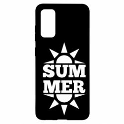 Чехол для Samsung S20 Summer and sun