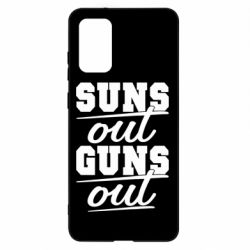 Чехол для Samsung S20+ Suns out guns out