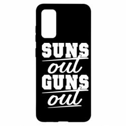 Чехол для Samsung S20 Suns out guns out