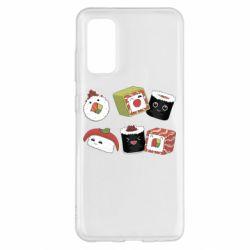 Чохол для Samsung S20 Sushi