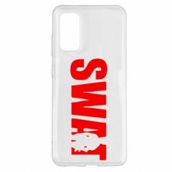 Чохол для Samsung S20 SWAT