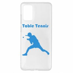 Чехол для Samsung S20+ Table Tennis Logo