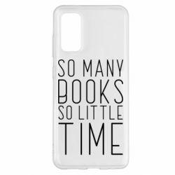 Чохол для Samsung S20 Так багато книг так мало часу