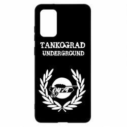 Чохол для Samsung S20+ Tankograd Underground