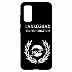 Чохол для Samsung S20 Tankograd Underground