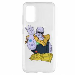 Чохол для Samsung S20 Thanos Art