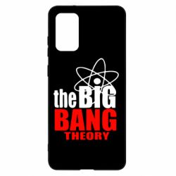Чохол для Samsung S20+ The Bang theory Bing